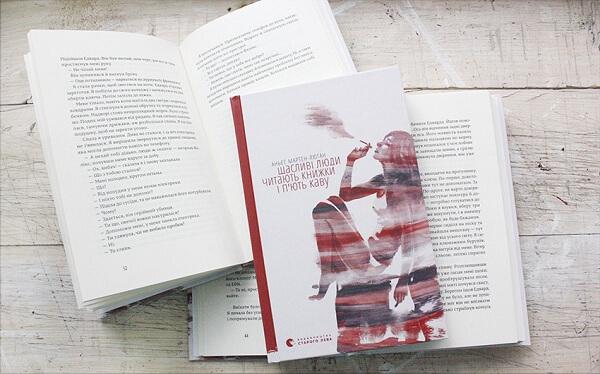10 затишних книг для осіннього читання