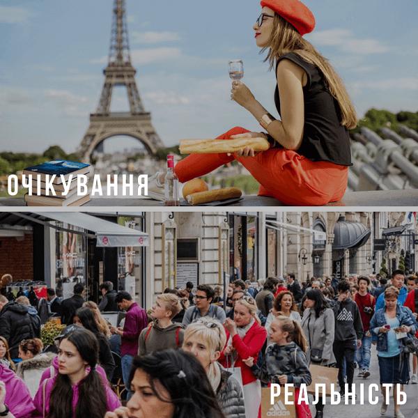 10 фото, які зображують усю реальність популярних туристичних місць