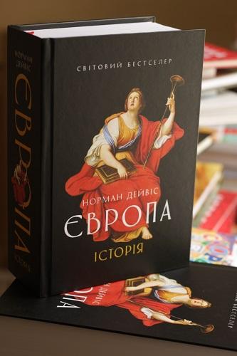 5 найкращих книг з історії