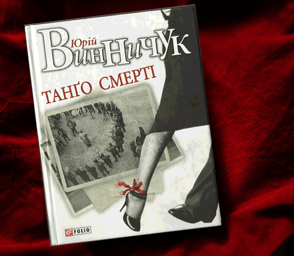 15 найкращих книг від сучасних українських письменників