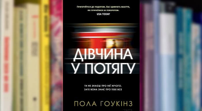 60 кращих книг сучасних авторів