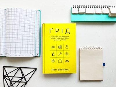 Топ-10 книг для малого и среднего бизнеса