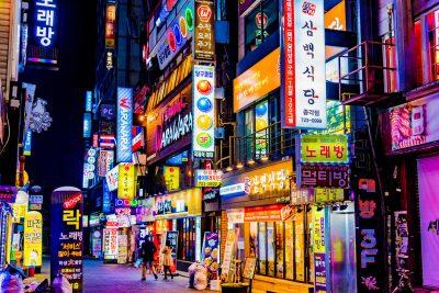 Феноменальний прогрес корейської культури та економіки